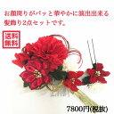 【送料無料】髪飾り 髪飾り花 髪飾り和装 成人式 髪飾り花 ...