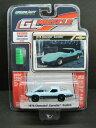 1/64scale グリーンライト GREENLIGHTGL Muscle Series 61978 Chevrolet Corvette Custom シボレー コルベット カスタム