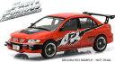 1/43scale グリーンライト GREENLIGHT Fast & Furious Sean's 2006 Mitsubishi Lancer Evolution IX三菱 ランサー ワイルドスピード