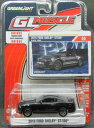1/64scale グリーンライト GREENLIGHT GL Muscle Series 16 2010 Ford Shelby GT-500 フォード シェルビー