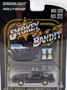 1/64 グリーンライト GREENLIGHT Smokey and The Bandit II Bandit 039 s 1980 Pontiac T/A スモーキー バンテット ポンティアック トランザム ミニカー アメ車
