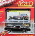 1/64scale ジョニーライトニング JOHNNY LIGHTNING Classic Gold 1973 Pontiac GTO ポンティアック
