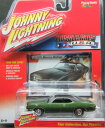 1/64scale ジョニーライトニング JOHNNY LIGHTNING MUSCLE CARS USA 2016 Release 02A 1971 Merc...