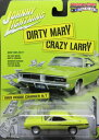 1/64 ジョニーライトニング JOHNNY LIGHTNING MUSCLE CARS USA 2017 Release005A Dirty Mary Crazy Larry 1969 Dodge Charger R/T ダッジ チャージャー ミニカー アメ車