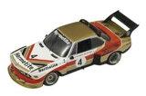 1/43scale 火花 SPARK BMW CSL n〓4 Winner 6H Silverstone 1976 银斯通 winner[1/43scale スパーク SPARK BMW CSL n゜4 Winner 6H Silverstone 1976 シルバーストーン ウイナー]