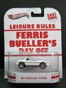 1/64 ホットウィール Hot Wheels Retro Entertaiment Ferris Bueller's Day Off '84 Pontiac Fiero フェリスはある朝突然に ポンティアック フィエロ アメ車 ミニカー