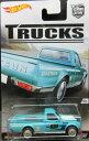 1/64scale ホットウィール Hot Wheels Datsun 620 ダットサン トラック