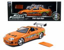 1/18scale JADA TOYS Fast & Furious Brian's Toyota Supra トヨタ スープラ ワイルドスピード