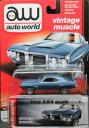 1/64 Auto World 1969 Pontiac Firebird Trans Am ポンティアック ファイヤーバード トランザム ミニカー アメ車