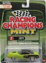 1/64 レーシングチャンピオン RACING CHAMPION MINT 1971 Plymouth Barracuda プリマス バラクーダ ミニカー アメ車