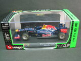 1/32scale burago BURAGO2012 Red Bull Racing Team Sebastian Vettel 红牛 racing 塞巴斯蒂安betteru[1/32scale ブラゴ BURAGO2012 Red Bull Racing Team Sebastian Vettel レッドブル レーシング セバスチャン ベッ