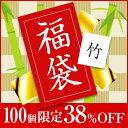 【先着100個のみ販売】プラセンタのR&Y限定!プラセンタ 福袋 【竹】/プラセンタサプリとプラセンタゼリー、さらにプラセンタ原液美容液のお得なセット♪