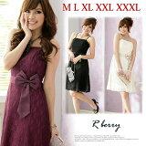 【レビューで 】mini dress no.29【M L XL XXL XXXL パーティー ドレス ワンピースparty dress ワンピ?ス 結婚式 二次会 キャバ 2次会 大きいサイズあり ワ