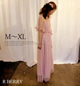 2way ロングドレス(ドレス ボレロ 透明ストラップ付