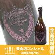 ドン・ペリニヨン ロゼ 2004年 750ml ドンペリ [シャンパン] [送料無料]