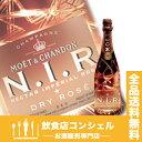 モエ・エ・シャンドン ネクター アンペリアル ロゼ (N.I.R/ニル) [シャンパン][送料無料]