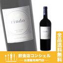 ケンゾー エステート 紫鈴(りんどう) 2013年 750ml アメリカ[ワイン][送料無料]