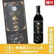 勝山 ダイヤモンド暁 720ml 16度[箱付][日本酒][送料無料]