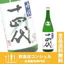 十四代 吟撰 吟醸酒 1800ml 高木酒造 [日本酒][送料無料]