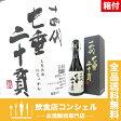 十四代 七垂二十貫 純米大吟醸 720ml 高木酒造 [箱付][日本酒][送料無料]