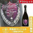ドンペリ ニョン ロゼ ビョーク 750ml ドンペリ [アウトレット][シャンパン][送料無料]