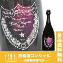 ドンペリ ニョン ロゼ 2004年 ビョーク&カニンガム 750ml ドンペリ [シャンパン][送料無料]
