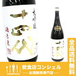 十四代 酒未来 純米大吟醸 1800ml 高木酒造 [日本酒][送料無料]