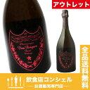 ドンペリ ニョン ロゼ ルミナスラベル 750ml ドンペリ [アウトレット] [シャンパン][送料無料]