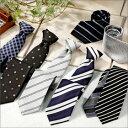 ネクタイ ビジネス ウォッシャブルネクタイ8本組【RCP】 人気のデザインを、お買い得価格でセット販売