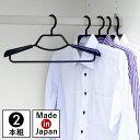 ハンガー シャツハンガー ワイシャツ用 ハンガー BestLine ベストライン シンコ形態安定シャツ用ハンガー 2本組 アイボリー 日本製
