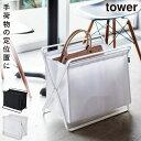 荷物入れ バスケット かご 収納ボックス おしゃれ タワー 手荷物収納ボックス タワー 白い 黒 tower