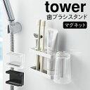 ╗їе╓еще╖е█еые└б╝ е┐еяб╝ ╗їе╓еще╖е╣е┐еєе╔ ╗│║ъ╝┬╢╚ е┐еяб╝ е▐е░е═е├е╚е╨е╣еыб╝ер е╚ееб╝е╣е╓еще╖е╣е┐еєе╔ ╟Єдд ╣ї tower