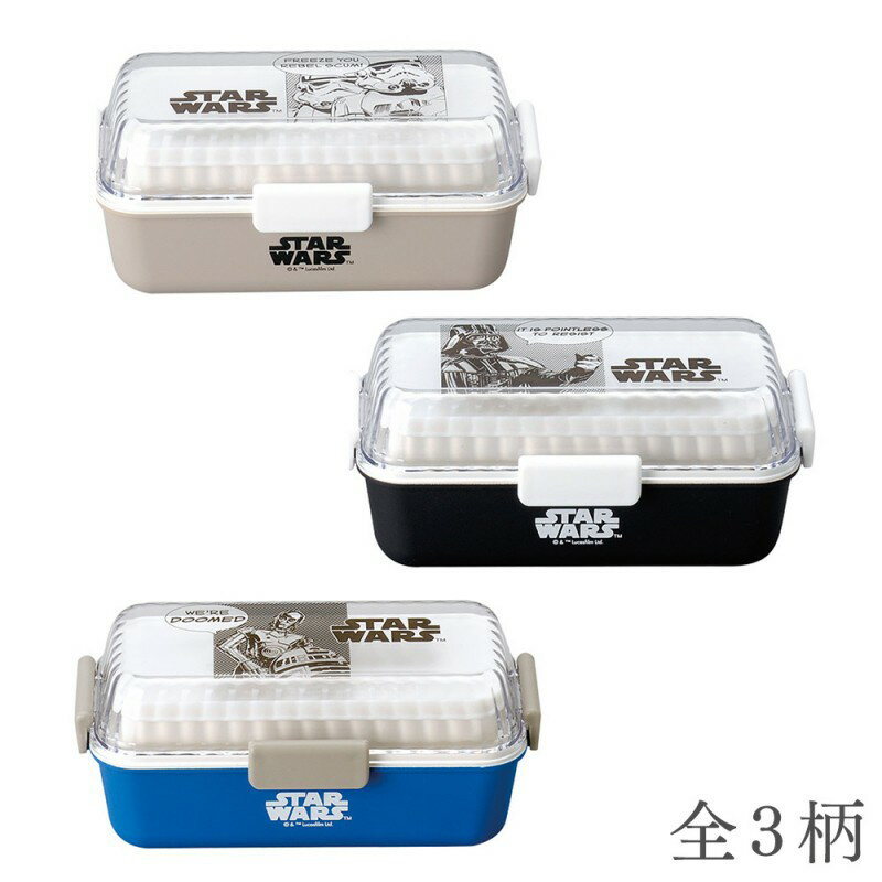 r e zakkaya rakuten global market bento box lunch box double star wars long corner lunch sw04. Black Bedroom Furniture Sets. Home Design Ideas