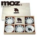【1/20〜23まで、最大ポイント16倍】moz エルク 食器セット 北欧デザイン 小皿5枚セット木箱入 50053 ギフト プレゼント【RCP】