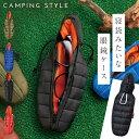 ショッピング寝袋 メガネケース 眼鏡ケース めがね 眼鏡 メガネ サングラス ケース 小物入れ スリーピングバッグ メガネケース カラビナ付き フック 寝袋 シェラフ マミー型 旅行 雑貨 アウトドア ピクニック キャンプ 登山 海外 通学 通勤