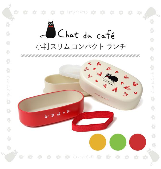 弁当箱 2段 ナチュラル 猫 かわいい 食洗機...の紹介画像2