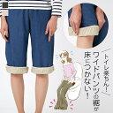 ガウチョパンツ用 ペチコート 裾ゴムで便利なペチパンひざ下丈...