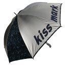 キスマーク パラソル UVカット 軽量 ゴルフ傘 70センチ 時速20mに耐えられる耐風傘 kissmark