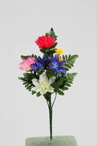 《 造花 仏花 》花びし/ハナビシ 盆花ブッシュ(小) ミ