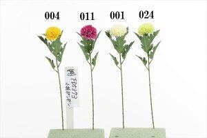 《 造花 仏花 》花びし/ハナビシ 小枝ポンポン造花仏