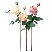 《 造花 》Asca/アスカ イングリッシュローズ×1 つぼみ×1インテリア インテリアフラワー