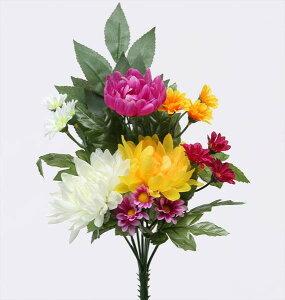 《 造花 仏花 》花びし/ハナビシ 仏花(M) ミックス造