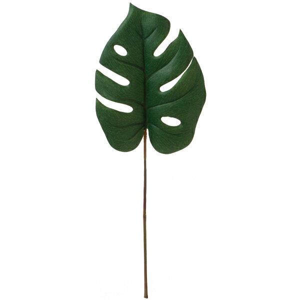 《 造花 グリーン 》Viva/ビバ ヒメモンステラ 観葉 南国 トロピカル