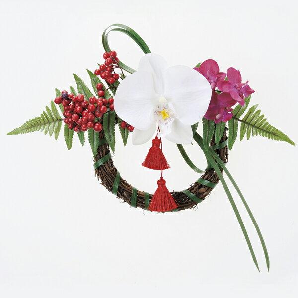 《 お正月飾り 》Asca/アスカ 胡蝶蘭の壁飾り 新年 新春 迎春