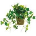 《 造花 グリーン 観葉植物 》Viva/ビバ アイビーポット インテリア インテリアフラワー