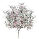 《 造花 グリーン 》Asca/アスカ グラスブッシュ ピンクグリーンインテリア フェイク