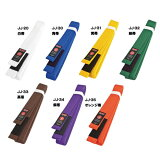 【柔術】柔術帯 紫色柔術帯(紫)00・0・1・2・3・4号
