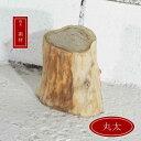流木 DIY 素材 インテリア 角材 手作り 木材 雑貨 棒 枝 板 塊 丸太 角材 _km0039