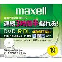 マクセル 録画用DVD−R DL(CPRM対応 インクジェットプリンター対応)10枚パック DRD215WPB.10S