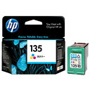 HP HP 135プリントカートリッジ C8766HJ(HP135) カラー